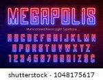 neon light alphabet ... | Shutterstock .eps vector #1048175617