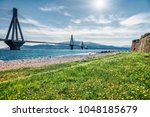 bright morning view of rion... | Shutterstock . vector #1048185679
