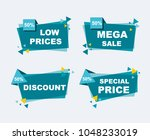 mega sale and discounts set of... | Shutterstock .eps vector #1048233019