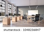 modern loft style office with... | Shutterstock . vector #1048236847