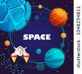 space banner. cosmos. galaxy.... | Shutterstock .eps vector #1048254811