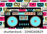 old retro vintage antique... | Shutterstock .eps vector #1048260829