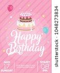birthday party invitation.... | Shutterstock .eps vector #1048273834