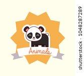cute animals design | Shutterstock .eps vector #1048287289