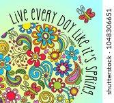 boho floral poster  card or... | Shutterstock .eps vector #1048306651