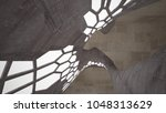abstract white and brown... | Shutterstock . vector #1048313629