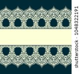 seamless lace pattern  flower... | Shutterstock .eps vector #1048322191