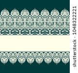 seamless lace pattern  flower... | Shutterstock .eps vector #1048322221