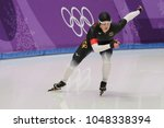 Small photo of GANGNEUNG, SOUTH KOREA - FEBRUARY 16, 2018: Five times Olympic Champion Claudia Pechstein of Germany competes in the Ladies' 5,000m Speed Skating at the 2018 Winter Olympic Games at Gangneung Oval