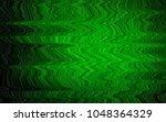 light green vector pattern with ... | Shutterstock .eps vector #1048364329
