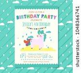 happy birthday invitation card  ... | Shutterstock .eps vector #1048366741