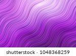 light blue  green vector... | Shutterstock .eps vector #1048368259