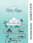 hari raya journey greetings... | Shutterstock .eps vector #1048371529