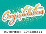 congratulations   typography ... | Shutterstock .eps vector #1048386511