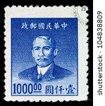 REPUBLIC OF CHINA (TAIWAN) - CIRCA 1947: A stamp printed in the Taiwan shows image of Dr. Sun Yat-Sen, circa 1947 - stock photo