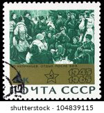 """USSR - CIRCA 1965: A stamp printed in USSR (Russia) shows a Neprinzew's paintings 'Rest after the battle' with the same inscription, from series """"20 Anniversary of victory over Germany"""", circa 1965 - stock photo"""
