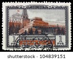 USSR - CIRCA 1949: A stamp printed in USSR shows Lenin's Mausoleum building (architect A. Shchusev) 1924-1949, circa 1949 - stock photo