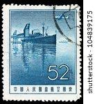 CHINA - CIRCA 1956: A Stamp printed in China shows Steamship, circa 1956 - stock photo