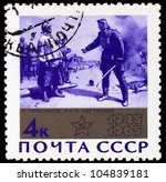 """USSR - CIRCA 1965: A stamp printed in USSR (Russia) shows a Gerasirnow's paintings 'Mother of the partisans' with the same inscription, from series """"20 Anniversary of victory over Germany"""", circa 1965 - stock photo"""