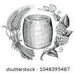 beer logo hand drawing vintage... | Shutterstock .eps vector #1048395487