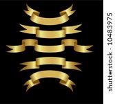 gold banners. vector... | Shutterstock .eps vector #10483975