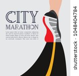 city running marathon poster... | Shutterstock .eps vector #1048404784