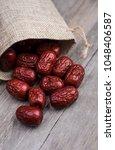 red dates in xinjiang  china. | Shutterstock . vector #1048406587