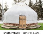 White Yurt On The Street In...