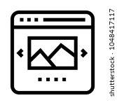 slider vector line icon