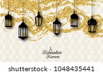 arabic lanterns  fanoos for... | Shutterstock .eps vector #1048435441