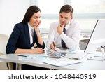 business people working... | Shutterstock . vector #1048440919