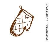 hand drawn kitchen potholder in ... | Shutterstock .eps vector #1048451974