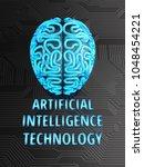 digital brain with artificial... | Shutterstock . vector #1048454221