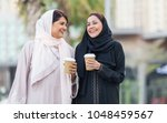 arabic women shopping outdoors... | Shutterstock . vector #1048459567