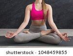 unrecognizable fitness woman... | Shutterstock . vector #1048459855