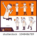 2tone type research doctor old... | Shutterstock .eps vector #1048486789