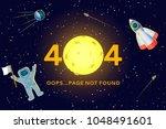 error message 404 page not...   Shutterstock . vector #1048491601