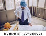 this should be different | Shutterstock . vector #1048500325