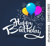 glossy and shine birthday card... | Shutterstock .eps vector #1048515805