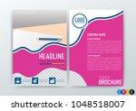 a4 size  abstract modern...   Shutterstock .eps vector #1048518007