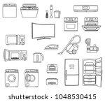 household appliances set. home... | Shutterstock .eps vector #1048530415