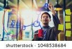 asian businessman holding...   Shutterstock . vector #1048538684