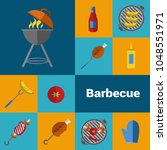 bbq vector illustration.... | Shutterstock .eps vector #1048551971