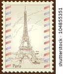Paris Eiffel Tower Stamp  ...