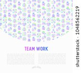 teamwork concept with thin line ... | Shutterstock .eps vector #1048562219