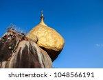 kyaiktiyo pagoda  the golden... | Shutterstock . vector #1048566191