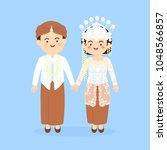 west java sundanese indonesia... | Shutterstock .eps vector #1048566857