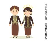 central java indonesia wedding... | Shutterstock .eps vector #1048566911
