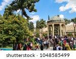 shiraz  iran   march 22  2014   ... | Shutterstock . vector #1048585499