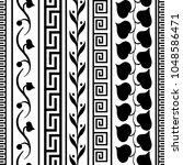 vector greek black and white... | Shutterstock .eps vector #1048586471